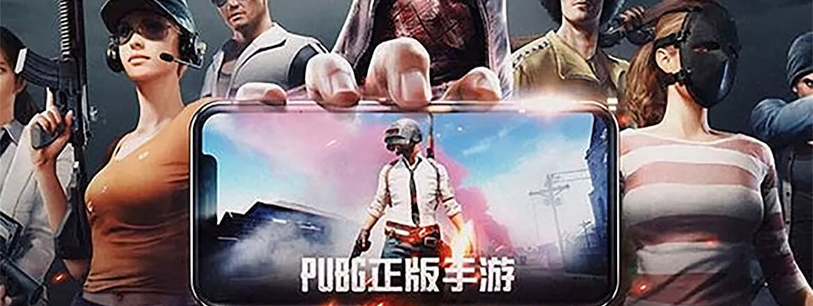 How To Install PUBG Mobile Game On Your iOS Device?